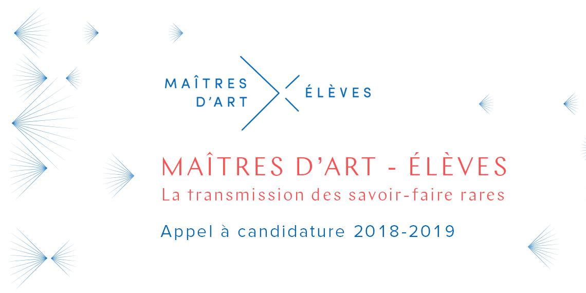 Appel à candidature Maîtres d'art 2019