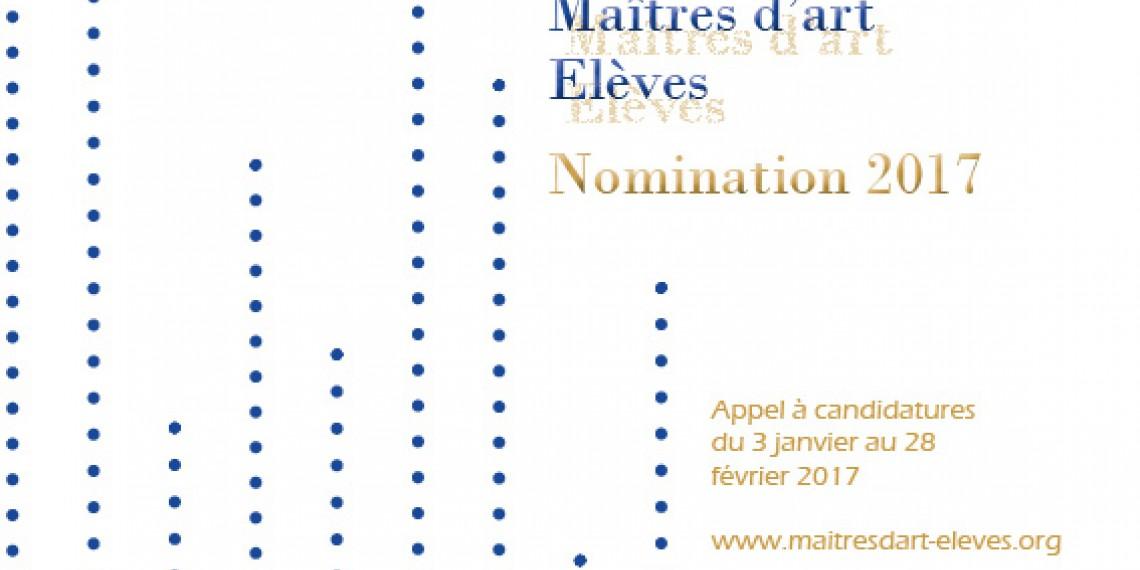 Appel à candidatures Maîtres d'art - Elèves